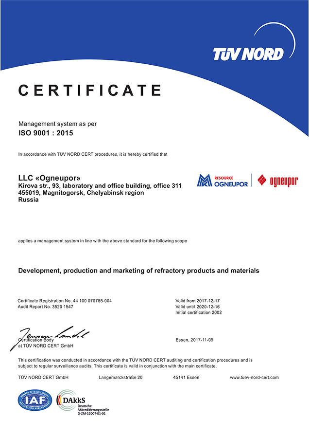 Сертификат ISO 9001 на английском