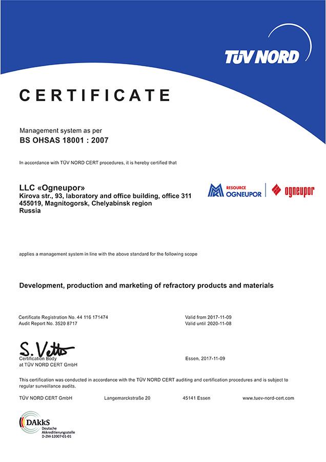 Сертификат OHSAS 18001 на английском